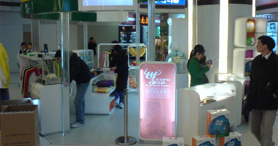 The Chilean stand offers products that are typical of the South American country